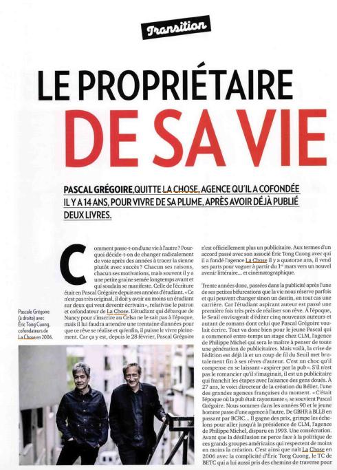 CBNews_Pascal_Propriétaire_de_sa_vie_1